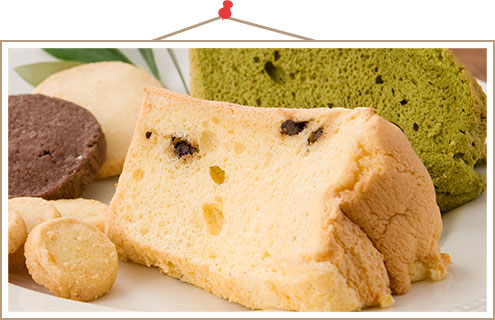 シフォンケーキ・クッキー